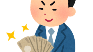 【2020年度版】10万円以下で買える優待銘柄を9つ紹介【初心者向け】